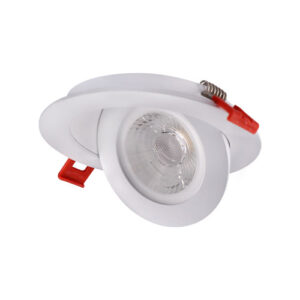 4″ Slim Gimbal Downlight (9W)